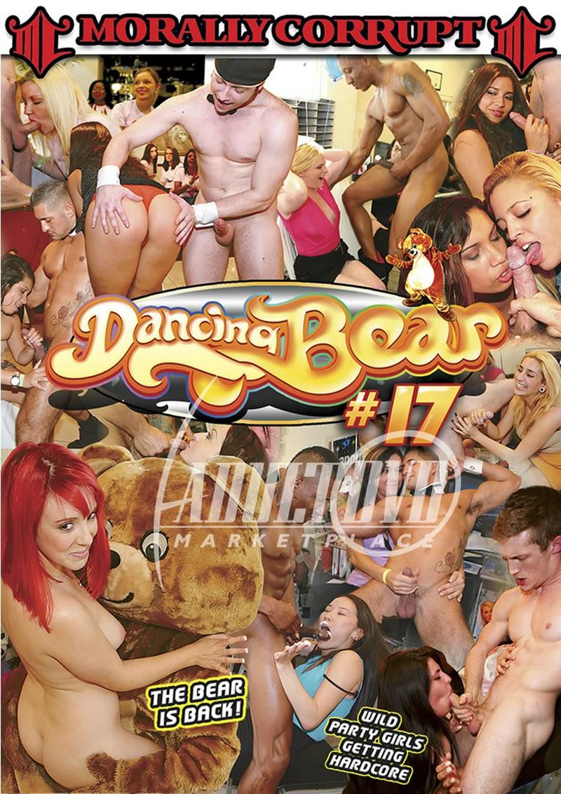 Посмотреть порно танци 25 фотография
